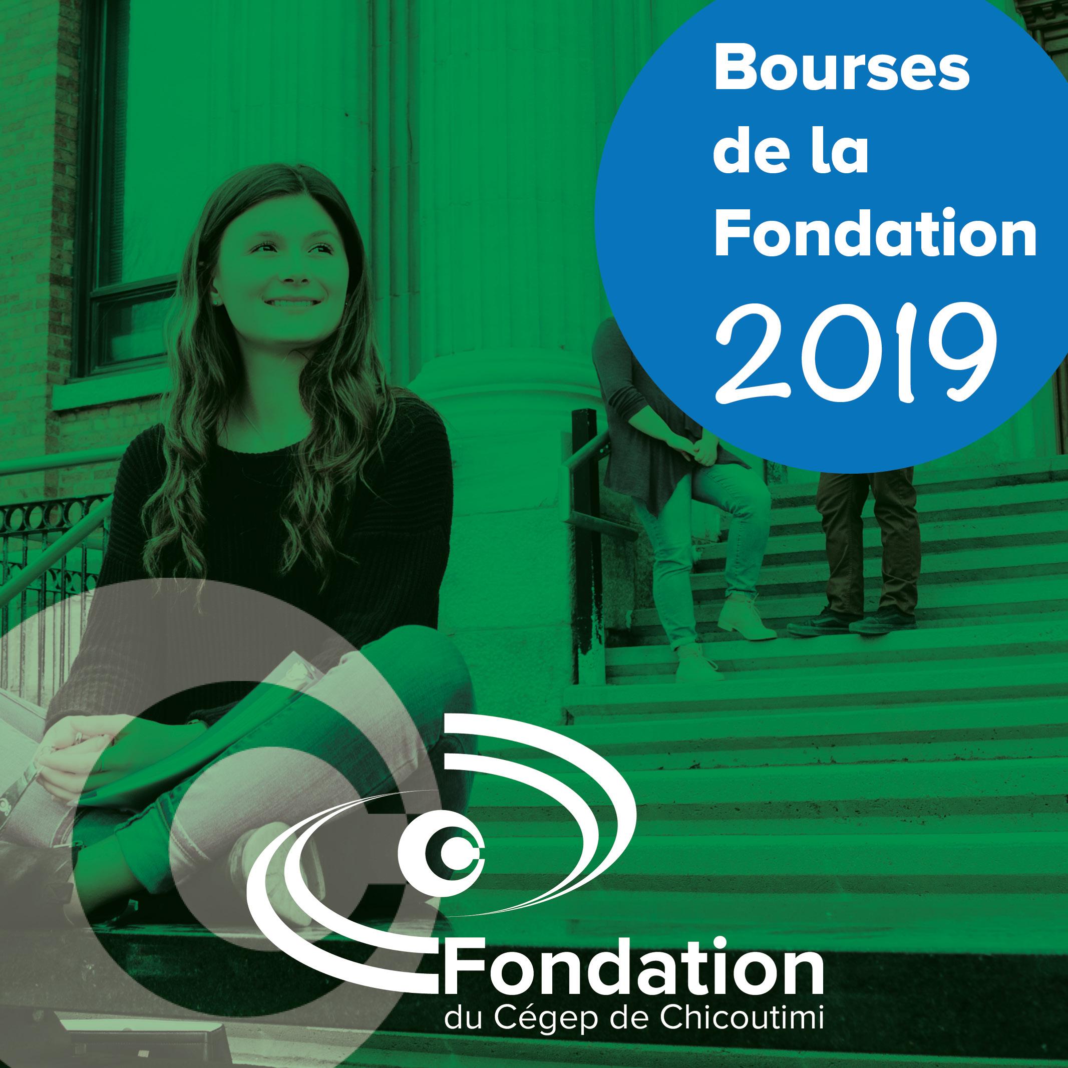 Il est déjà le temps de t'inscrire à l'édition 2019 de Bourses au mérite de la Fondation du Cégep de Chicoutimi.