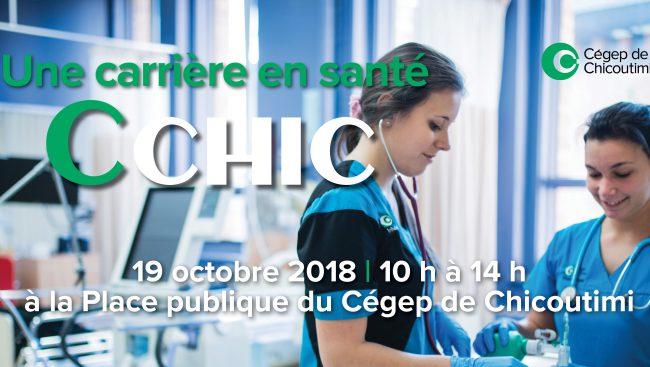 Une carrière en santé CCHIC est un salon régional dédié au recrutement et à la recherche d'emploi dans le domaine de la santé